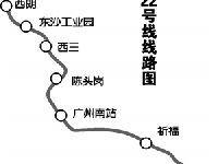 广州地铁22号线什么时候开通?地铁22号