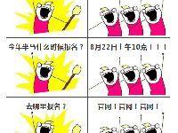 2017广州半程马拉松8月22日上午10时开始