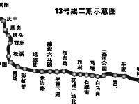 定了!广州地铁13号线二期今年开建 23座