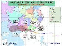 """台风""""天鸽""""预计23日中午广东沿海登陆"""