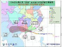 """台风""""天鸽""""加强为强台风将登陆广东"""
