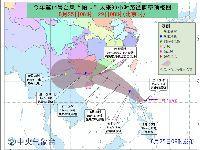 """2017年第14号台风""""帕卡""""最新路径图("""