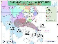 """2017年第14号台风""""帕卡""""生成  预计27"""