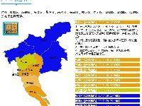 广州多区发布台风橙色预警及暴雨黄色预