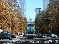 广州轻铁1号线一趟能载多少人?