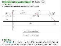 9月1日-6日夜间广明高速部分路段将临时