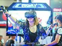 2017广州博览会圆满落幕 参观人数达19万