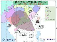 2017年8月31日广州天气预报:多云 有雷