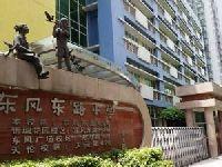 2017年秋季开学广州10条易堵路段及13所