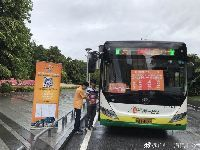 2017广州开通一条新如约线路 新线线路及