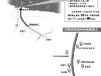 2017洛溪大桥拓宽最新消息:双向4车道扩