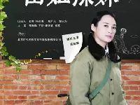 田姐辣妹分集剧情介绍(1-46集大结局)