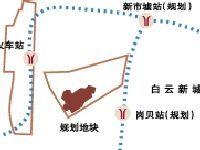 广州火车站改造几时开始?棠溪火车站计