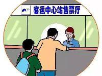 广州花都区汽车客运站2019春运车票1月7