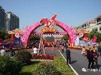 2019广州南沙区迎春花市招标信息一览