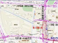 2018广州地铁7号线二期大沙东站12月28日