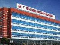 广州东站汽车客运站1月10日起开售2019春