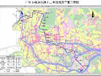 广州地铁12号线最快速度多少?12号线时