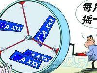 2019年1月广州车牌摇号条件是什么?
