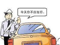 """2019广州""""开四停四""""限行外地车时间("""