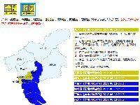 2018年6月12日上午广州多区发布雷雨大风