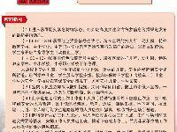 广州暴雨红色预警信号要不要上学?