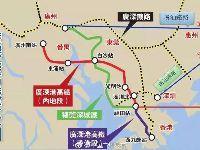 广深港高铁有望2018年9月通车 广州到香