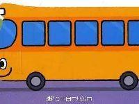 2018年8月起广州番微公交3号线调整详情