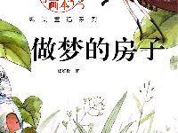 广州图书馆——悦读会活动安排(2019年