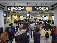 2019年1月15日-17日广州地铁3号线试行Y