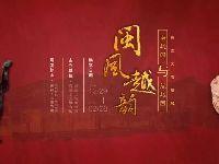 到南越王宫博物馆看南越国与闽越国历史