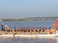 2017哈尔滨龙舟赛时间、地点
