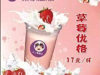 2017哈尔滨新分类冰饮节优惠商家-时间-