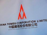 2018中国铁塔哈尔滨分公司招聘公告