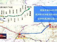哈佳高铁最迟9月底开通(站点、时长、沿