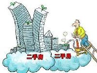 揭二手房市场房产中介忽悠手法 如何规避