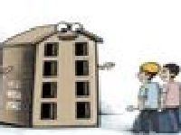 房屋出租的新思路 短期租赁收益高