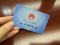 2018安徽省将于7月1日起调整社保缴费基
