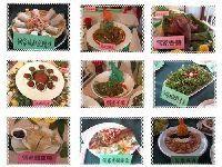 怀化侗族饮食文化