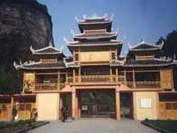 怀化中国侗文化城