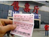 寒假学生火车票昨开售购票 不收手续费