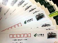 惠州博罗300套明信片免费领