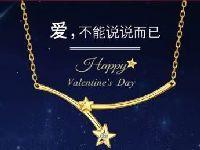 2017惠州大型购物商场情人节打折活动汇