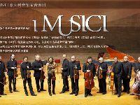 杭州大剧院近期演出汇总(持续更新)