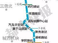 杭州地铁10号线最新消息(线路图+站点+