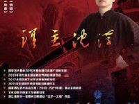 2017杭州建军节活动汇总(持续更新)