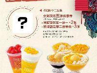 杭州万象城MIXC国庆中秋美食优惠