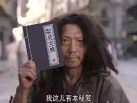杭州重名查询 看看有多少人和你同名同姓