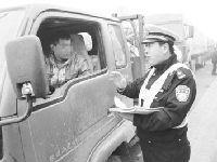 佳木斯市交通局多措并举严打非法营运活