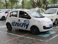 易开出行共享汽车进驻济南 首批投放200